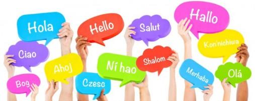 Εξ αποστάσεως Προγράμματα Ξένων Γλωσσών