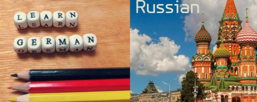 Νέα Τμήμάτα Ρώσικων & Γερμανικών Αρχαρίων