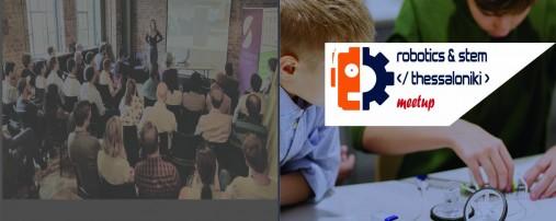 1ο Meetup Ρομποτικής & STEM