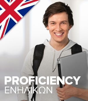 Proficiency Banner