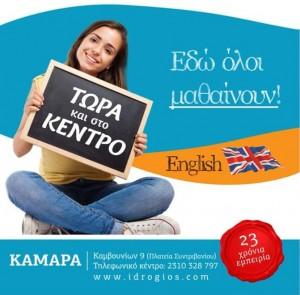Kamara Banner
