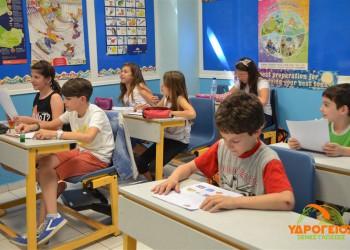 Μαθήματα Αγγλικών - Παιδικά Τμήματα