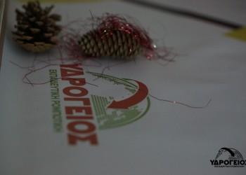 Χριστουγεννιάτικες Εκδηλώσεις Ρομποτικής 2017