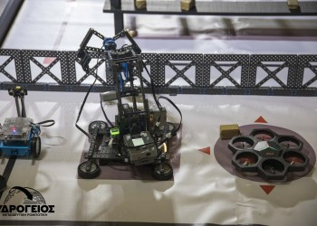 Προηγμένο Ρομποτικό Εργοστάσιο