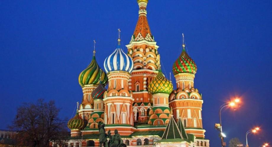 Επίπεδα & Διπλώματα της Ρωσικής Γλώσσας