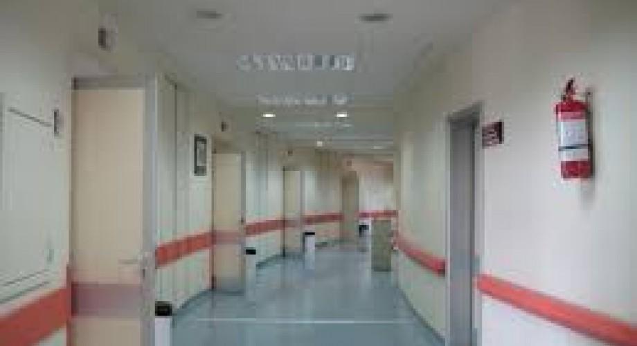 Στο ΑΣΕΠ η προκήρυξη για 1.660 προσλήψεις μονίμων στα νοσοκομεία