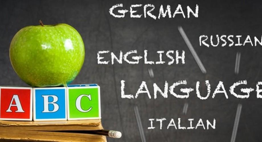 Ευρωπαϊκή Ημέρα Γλωσσών 26 Σεπτεμβρίου Διαβάστε περισσότερα: Ευρωπαϊκή Ημέρα Γλωσσών 26 Σεπτεμβρίου