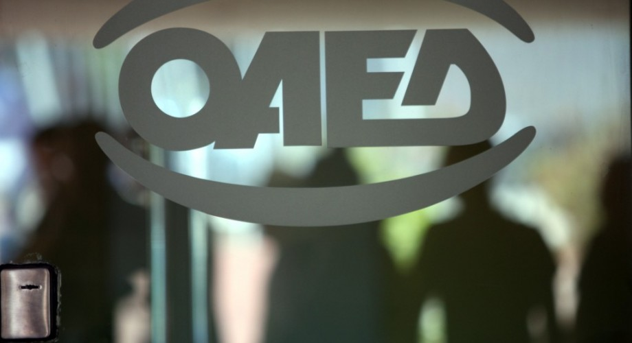 Κοινωφελής εργασία: Ξεκίνησαν οι αιτήσεις στον ΟΑΕΔ για 6.339 προσλήψεις