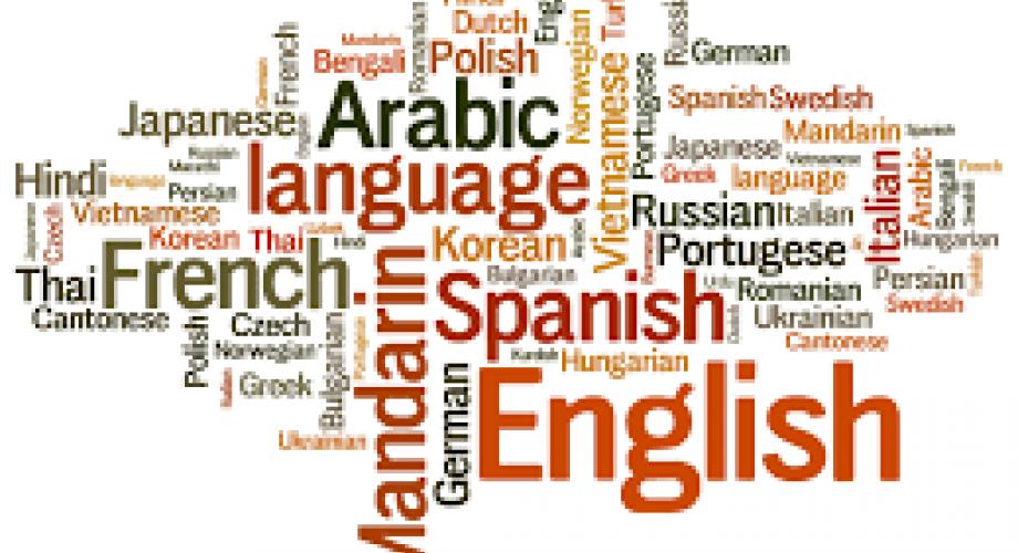 Ποιές γλώσσες μιλιούνται περισσότερο στον κόσμο;