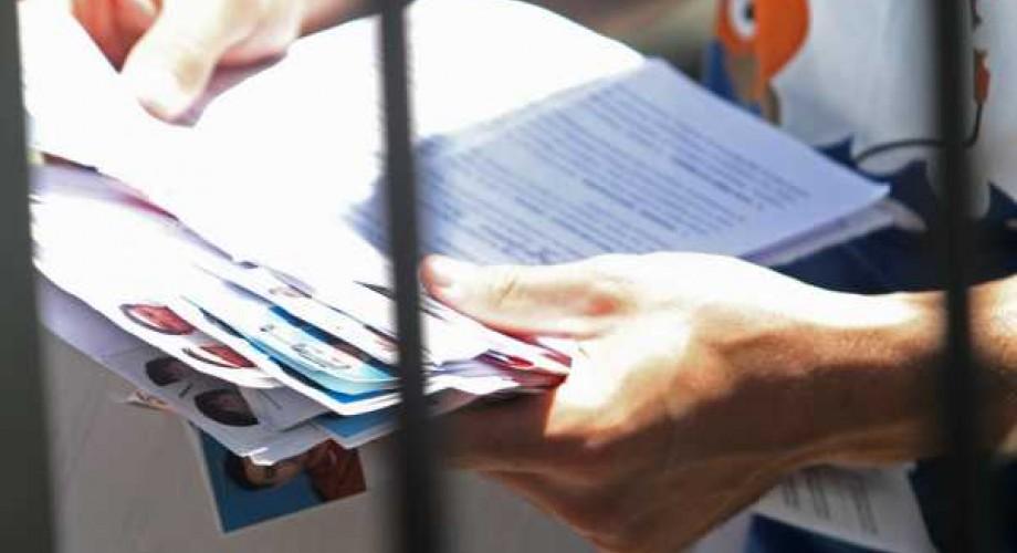 ΑΣΕΠ: Τρεις προκηρύξεις για 2.075 μόνιμες θέσεις εργασίας τον Σεπτέμβριο