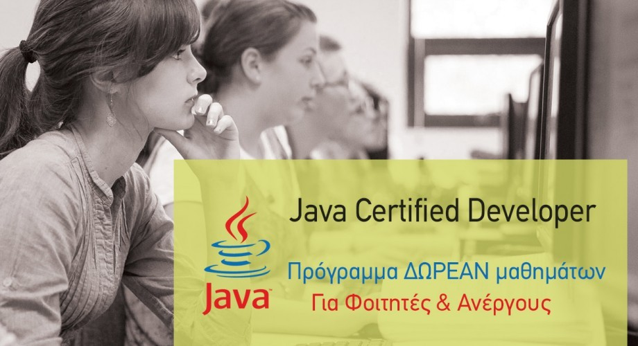 CERTIFIED JAVA DEVELOPER