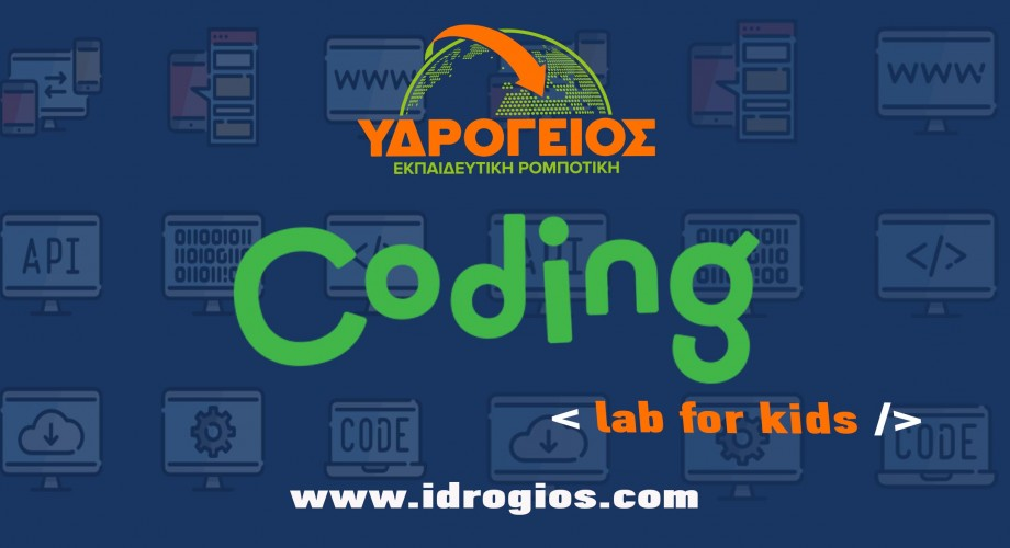 KIDS CODING LAB