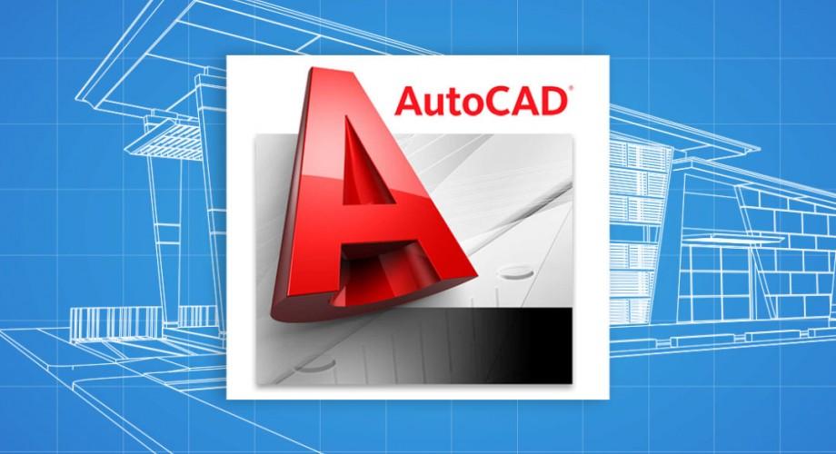 AutoCAD: Έναρξη 16 Απριλίου