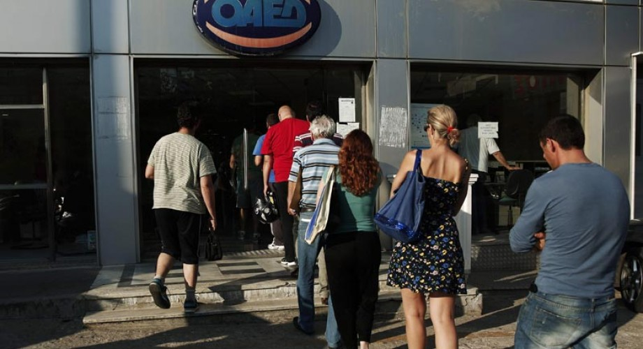 ΟΑΕΔ: Ξεκινούν οι αιτήσεις για 30.333 θέσεις πλήρους απασχόλησης σε Δήμους, Περιφέρειες και Κέντρα Κοινωνικής Πρόνοιας