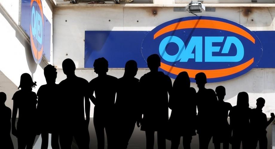 Πρόγραμμα κοινωφελούς εργασίας για 36.500 ανέργους (ΟΑΕΔ)